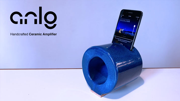 ANLG mobile phone analog sound amplifier
